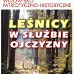 Widowisko patriotyczno-historyczne